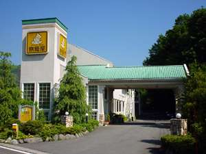 屋 旅籠 妻籠宿 旅館・お食事処