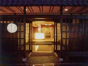 Kamogawa Kan