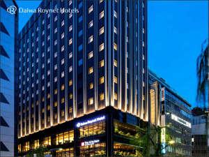 銀座大和ROYNET飯店 Daiwa Roynet Hotel Ginza
