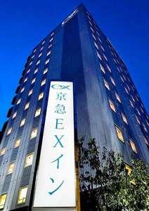 京急EXイン淺草橋站前 Keikyu EX Inn Asakusabashi-ekimae