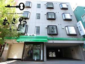 Asano Hotel Business and Weekly