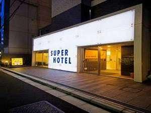 新橋烏森口超級酒店 Super Hotel Shinbashi Karasumoriguchi
