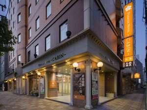 NATURAL SPA Premier Hotel -CABIN- SAPPORO
