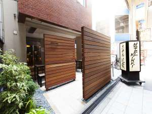 近畿飯店 Hotel Kinki