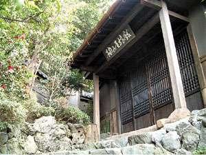 Yuzuya Hotel