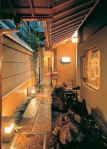Kyoto Ryokan KAGIHEI