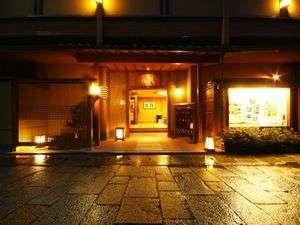 嵐山溫泉彩四季之旅館花筏 Arashiyama Onsen Saishiki No Yado Hanaikada