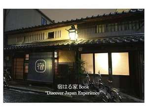 HARUYA Hostels Book