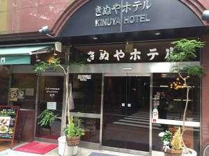 科妮艾酒店 KINUYA HOTEL
