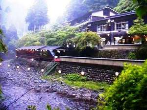 高雄觀光飯店 Takao Kanko Hotel