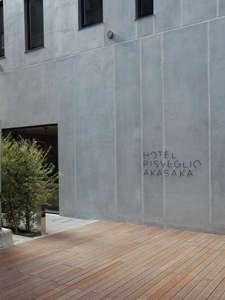 赤阪覺醒酒店 HOTEL RISVEGLIO AKASAKA
