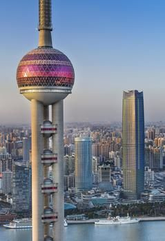 上海外灘 W 酒店 W Shanghai - The Bund