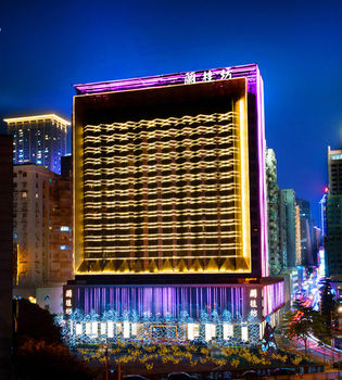 澳門蘭桂坊酒店 Hotel Lan Kwai Fong Macau
