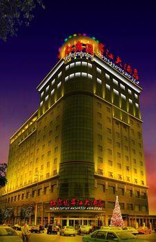 上海寧江大酒店 - 國際遊輪碼頭店 Hongluyuan Ningjiang Grand Hotel