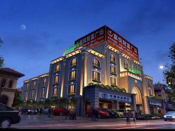 格林聯盟上海萬達松江大學城地鐵站酒店 GreenTree Alliance ShangHai WanDa SongJiang University Town Metro Stat