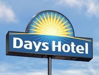 上海虹口財富戴斯酒店 Days Hotel Shanghai Hongkou Fortune