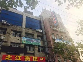 上海之江賓館 Shanghai Zhijiang  Hotel