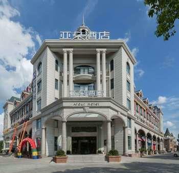 Atour Hotel Of Xinzhuang Atour Hotel Of Xinzhuang
