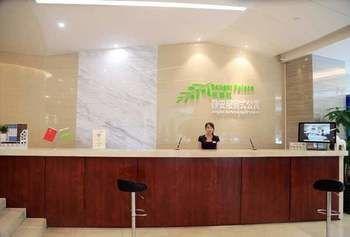 Yue Rong Ting Jingan Service Hotel Yue Rong Ting Jingan Service Hotel