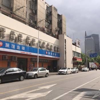 陽朔芒果主題酒店 Yangshuo Mango Theme Inn