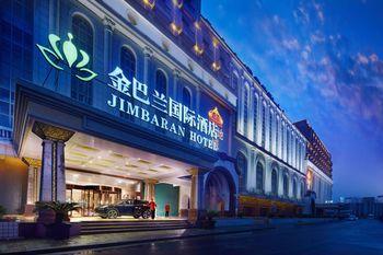 上海金巴蘭國際酒店 Shanghai Jimbaran International Hotel
