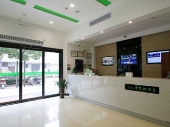 青皮樹上海市嘉定區安亭地鐵站墨玉路酒店 Vatica Shanghai Jiading District Anting Metro Station Moyu Road Hotel