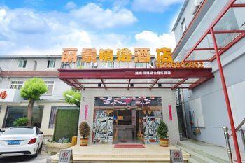 上海麗景精選酒店 LIJING SELECTED HOTEL