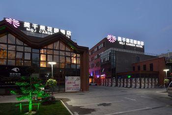 上海美千居花園酒店 MeiQianJu GARDEN HOTEL