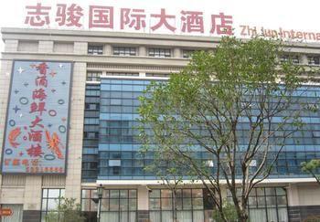 上海志駿國際大酒店 Shanghai Le Xiang International Hotel