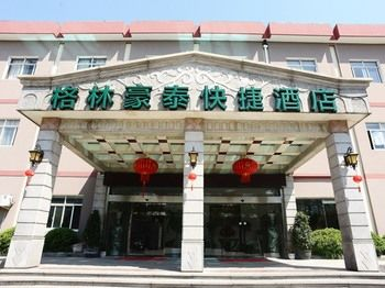 格林豪泰上海市浦東機場機場鎮快捷酒店 GreenTree Inn ShangHai PuDong Disney Resort Airport Town Express Hotel