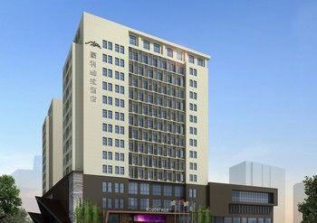 上海假日別墅酒店 Holiday Villa Hotel & Residence Shanghai