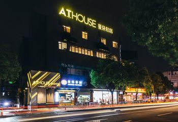 上海虹橋機場亞朵輕居酒店 Atour Light Shanghai Longbai