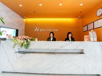 錦江之星上海虹橋樞紐天山西路酒店 Jinjiang Inn Shanghai Hongqiao Tianshan West Road