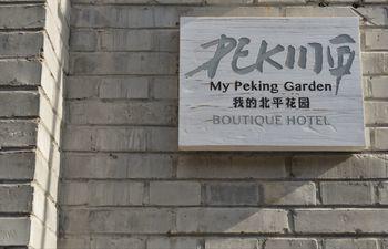 Peking Garden Hotel Peking Garden Hotel