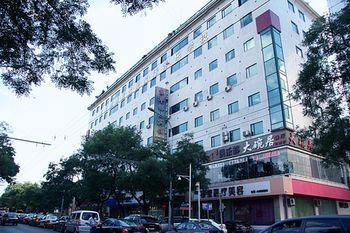 王府井銀地賓館 Wangfujing Yindi Hotel