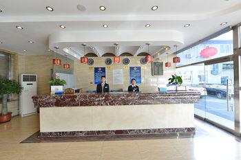 北京首都國際機場銀洋酒店 Beijing Airport Silver Ocean Hotel