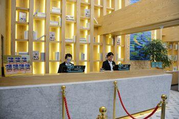 山水時尚酒店 (天壇店) Shanshui Trends Hotel Tiantan