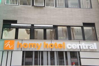 灝美中環酒店 Homy Hotel Central