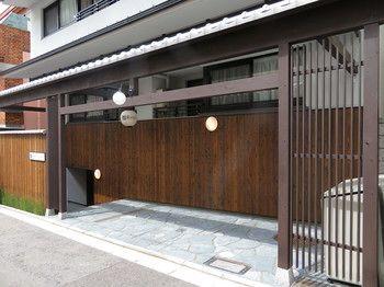 鈴祇園毘沙門飯店 Rinn Gion Bishamon