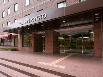 京都埃爾旅館 EL INN KYOTO