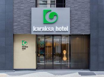 卡拉薩京都一號飯店 karaksa hotel Kyoto I