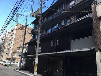 京都五條室町日本飯店 JAPAN HOTELS GOJO-MUROMACHI IN KYOTO