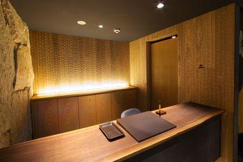 民族誌新廟祗園飯店 Hotel Ethnography Gion Shinmonzen