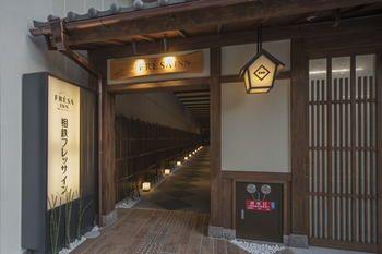 京都四條烏丸相鐵草莓客棧 Sotetsu Fresa Inn Kyoto-Shijokarasuma
