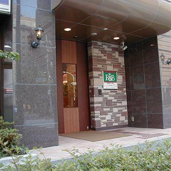 京都驛八條口 R&B 飯店 R&B Hotel Kyoto-eki Hachijyo-guchi