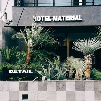 馬提里亞飯店 HOTEL MATERIAL