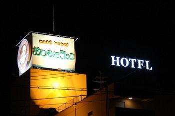 東大阪午睡飯店 - 限成人 Hotel Ohirune Racco HigashiOsaka -Adults Only