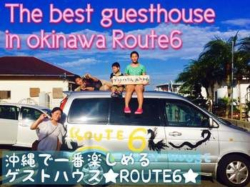 6 號路線旅館 Guest House Route 6 - Hostel