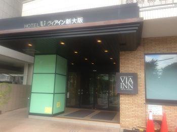 新大阪維爾旅館 VIA INN SHIN-OSAKA