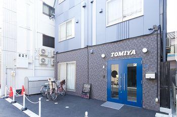 富谷町飯店 TOMIYA